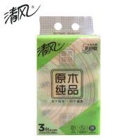 清风 BR38SC1/BR38SC2双层小原木塑包面纸-200抽