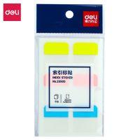 得力25903索引标贴指示标标记抽取式分类贴便利贴荧光贴