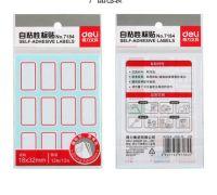 得力7184标签贴 自粘性标签纸 不干胶标签贴18*32mm 标贴纸