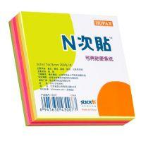 N次贴 33007荧光五色可再贴便条纸76*76mm,200张/本