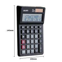 得力1677计算器 财务计算机办公计算 器大按键大屏幕办公用品