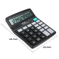 得力837Y语音计算器 12位数宽屏显示计算器 便携式办公学生计算器