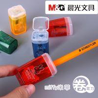 晨光91202米菲卡通削笔刀创意削笔器铅笔刨学生卷笔刀转笔刀  开学