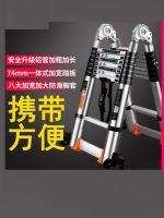 伸缩梯子 人字梯  工程折叠梯  家用多功能升降楼梯