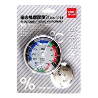 得力9011温湿度计台放壁挂式室内温度湿度计 得力温度计