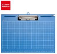 齐心(Comix) A725 A4塑胶文件夹 平板夹 横式 蓝色