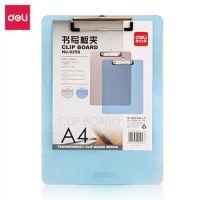 得力(deli)A4带刻度半透明书写板夹文件夹 蓝灰随机9256 平板夹