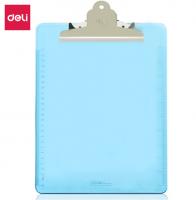 得力(deli)A4透明书写板夹 写生便携文件夹 蓝9252 蝴蝶夹