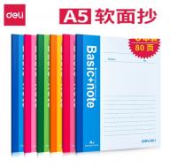 得力A5软面抄笔记本学生记事本40/60/80页100页加厚本子 笔记本 7651 7653 7654 7655