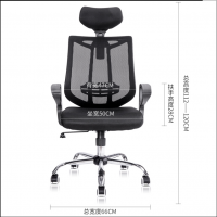 得力4905电脑椅子家用办公椅 转椅人体工学网布椅子 时尚升降座椅