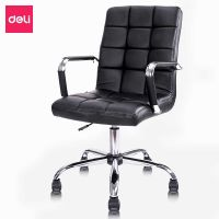 得力deli4912 电脑椅 家用办公椅 转椅人体工学网布椅子 时尚升降