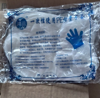 一次性手套 餐饮清洁化妆洗发护理用 透明PE薄膜手套