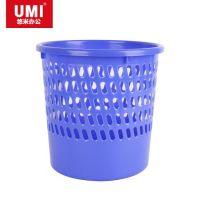 悠米(UMI)C03001B塑料纸篓 垃圾桶