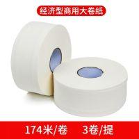 XP1-悠米(UMI)C04002W大卫卷650g(大卷纸)  650g 卫生纸 ym