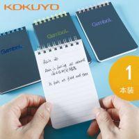 A7 日本国誉gambol上翻线圈笔记本7mm横线螺旋笔记本学生用口袋记事本