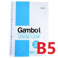 日本国誉(KOKUYO)Gambol渡边替换活页本芯/活页纸替换芯 26孔 B5/100页 1本装 WCN-LL0101N