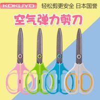 日本KOKUYO国誉WSCN HS250空气弹力剪刀舒适手柄剪刀