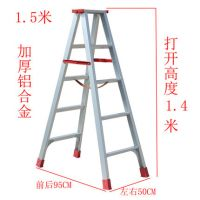 人字梯 扶梯 梯子 折叠梯