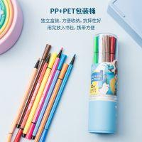 得力7060-12色 18色 24色 36色 48色 细六角杆水彩笔 彩色水笔 画笔   开学
