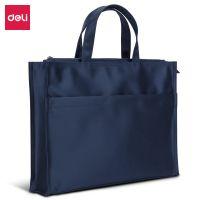 得力63762公文包(蓝) 文件袋 拉边袋 手提包