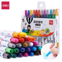 得力优酷6965 12色 24色 旋转蜡笔  蜡笔  彩笔 6966    开学