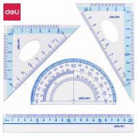 得力79515_20cm套尺(蓝色)(套) 直尺 三角尺 量角器 套尺 开学