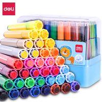 得力70652水彩笔(蓝)(12支/盒) 70653 70654 开学 12色 24色 36色