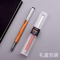 爱好钢笔 橡木M5 0.38 暗尖 EF极细尖 开学