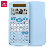 得力D991CN-X函数计算器(蓝色)(台) 科学计算器 学生计算器 开学