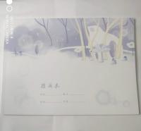 可爱兔 A4图画本 画图本 绘图本开学 图画本 25张