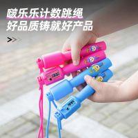 安格耐特F4131啵乐乐机械计数跳绳(混色)(单根装)(PVC绳)  开学