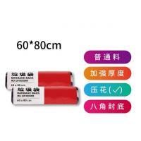 悠米(UMI)60*80cm*15个 C01103D10增厚平口垃圾袋60*80 ym