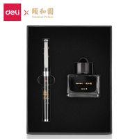 得力S168颐和园钢笔套装(黑)