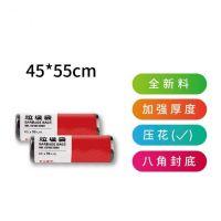 悠米(UMI)C01111D10增厚平口垃圾袋(全新料)45*55ym