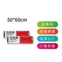 悠米(UMI)C01112D10增厚平口垃圾袋(全新料)50*60 YM