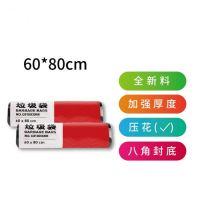 悠米(UMI)C01113D10增厚平口垃圾袋(全新料)60*80 ym
