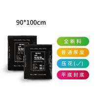 悠米(UMI)C01116D22加厚平口垃圾袋(全新料,平装)90*100 ym