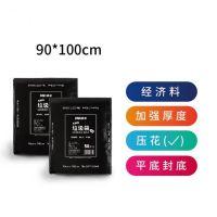 悠米(UMI)C01126D40增厚平口垃圾袋(经济型,平装)90*100 ym