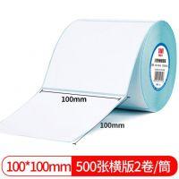 悠米致敬经典三防热敏标签纸 100*100mm 500张(横版)2卷塑封/24卷/箱