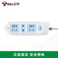 公牛(BULL)GN-606(蓝白)新国标 三位总控 电源插线板 1.8M袋 插线板电源转换器拖线板插线板接线版